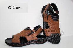 ClubshoesC кожаныеоливковые